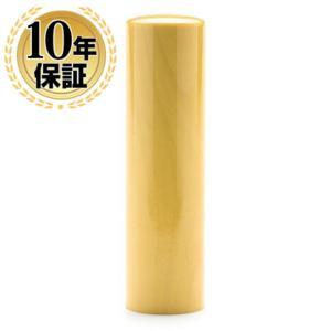 印鑑 はんこ 上柘 印鑑 10.5mm〜12mm 実印 銀行印 認印 ハンコ プレゼント 就職祝い 送料無料|hankoya-store-7