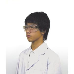 小・中学生の実験の安全対策として、安全メガネの着用をおすすめします。眼鏡の上からでもかけられる!飛散...