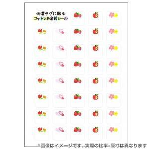 洗濯タグ用 お名前シール【名入れなし】アイコン 女の子柄/1シート(38ピース入り) hankoya