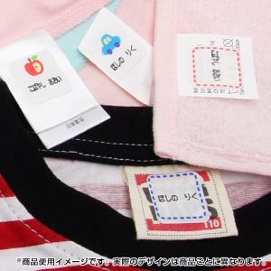 洗濯タグ用 お名前シール【名入れなし】アイコン 女の子柄/1シート(38ピース入り) hankoya 03