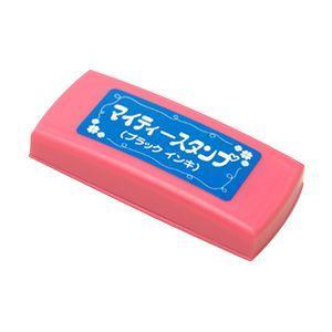 マイティースタンプパッド【黒色インク】ケース:ピンク 《スタ...