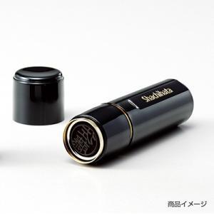 印鑑/はんこ/シャチハタ ブラック11(ネーム印既製品):「豊島」氏名コード:1510