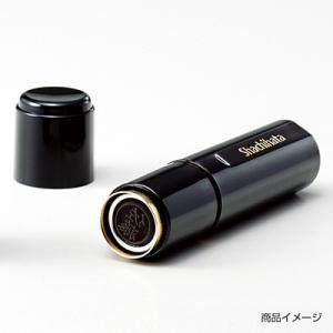 印鑑/はんこ/シャチハタ ブラック8(ネーム印既製品):「鈴木」氏名コード:1329