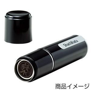 印鑑/はんこ/シャチハタ ネーム9(ネーム印既製品):「鈴木」氏名コード:1329
