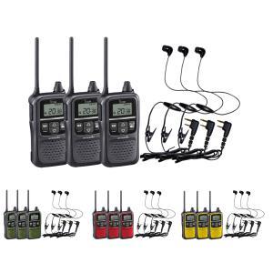 アイコム インカム トランシーバー 3台セット IC-4110(3台) カナル型イヤホンマイクHD-13L(3個)セット|hanna-web