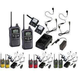 トランシーバー 2台セット アイコム IC-4110 ( 2台 ) BC-181,BC-188,EBP-800バッテリー×2+HD-12Lイヤホンマイク×2セット|hanna-web