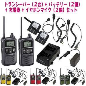 トランシーバー インカム アイコム IC-4110 ( 2台 ) BC-181,BC-188 ツイン充電器 + EBP-800 バッテリー × 2+HD-24CL イヤホンマイク× 2セット|hanna-web