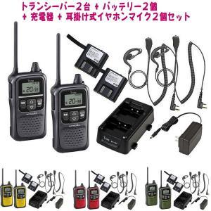 アイコム特定小電力トランシーバーIC-4110(2台)+BC-181,BC-188ツイン充電器+EBP-800バッテリー(2個)+HD-24MCL耳掛け式イヤホンマイク(2個)セット|hanna-web
