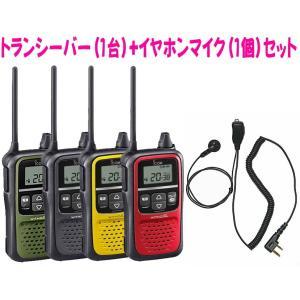 特定小電力トランシーバー インカム アイコム IC-4110 イヤホンマイクHD-24CL セット|hanna-web