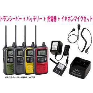 インカム トランシーバー アイコム IC-4110 BC-180充電器+EBP-800バッテリー+HD-24CLイヤホンマイクセット|hanna-web