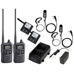 トランシーバー 同時・中継・交互通話対応 アイコム IC-4188D × 2台 +充電器+バッテリー×2+HD-EM51VILイヤホンマイク×2セット |hanna-web