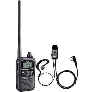 トランシーバー インカム 同時・中継・交互通話対応 アイコム IC-4188D + 同時通話 対応 HD-EM51VILイヤホンマイクセット |hanna-web