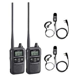 トランシーバー インカム 同時・中継・交互通話対応 アイコム IC-4188D×2台+同時通話対応HD-EM51VILイヤホンマイク×2セット |hanna-web