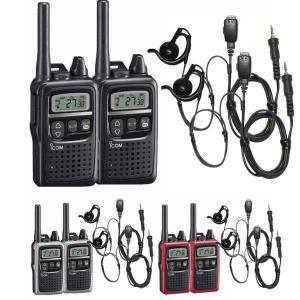 トランシーバー アイコム IC-4300 × 2台 + HD-24SII 耳掛け式イヤホンマイク × 2個セット|hanna-web