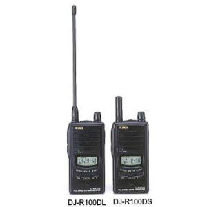 トランシーバー インカム アルインコ DJ-R100D 同時通話|hanna-web