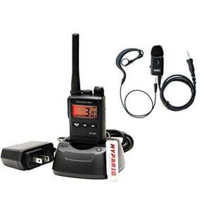 プロ仕様 スタンダード FTH-307 特定小電力 トランシーバー + VAC-61急速充電器、オリジナルバッテリー、HD-EM51VSオリジナルイヤホンマイクセット|hanna-web