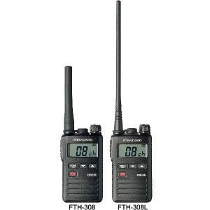 トランシーバー スタンダード FTH-308(ショートアンテナ)/FTH-308L(ロングアンテナ)|hanna-web