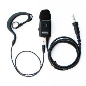 イヤホンマイク クリップマイクロホン  HD-EM51V(IP) IC-4300/IC-4300L専用|hanna-web