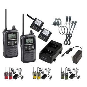 アイコム特定小電力トランシーバーIC-4110...の関連商品7