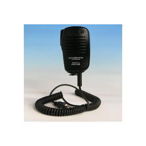 第一電波 MS800 スピーカーマイク|hanna-web
