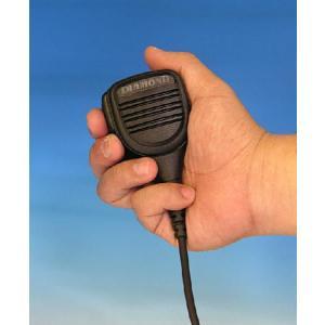 第一電波 MS900 防水スピーカーマイク|hanna-web