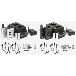 トランシーバー アルインコ DJ-PX31(2台)+EDC-186A充電器+オリジナルバッテリー(2本)+HD-24MIイヤホンマイク(2個)セット 超小型トランシーバー|hanna-web