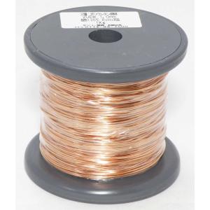 【エナメル線】UEW 2種 ポリウレタン銅線 1.0mm 1kg