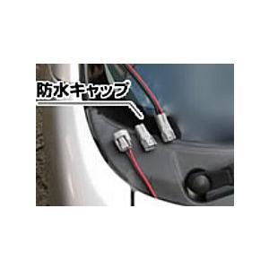 ずぼら充電器オプション ワイパー横 プラグイン・コード(防水用)(車両用ケーブル)|hanna-web