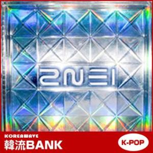 2NE1 - 1st Mini Album(ミニアルバム) [FIRE] hanryubank