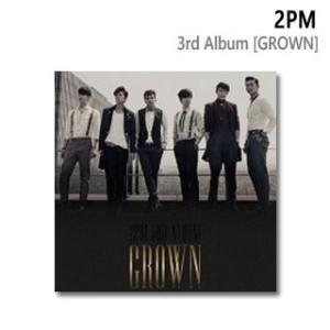 2PM - 3集 [3RD ALBUM] GROWN (A) VER. (CD)|hanryubank