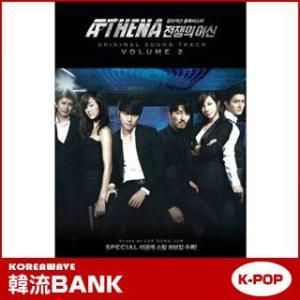 Athena (アテナー) OST vol.2 - チョン・ウソン, チェ・シウォン出演 hanryubank