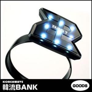 B2ST (BEAST / ビースト) 公式グッズ - 夜光ヘアバンド|hanryubank