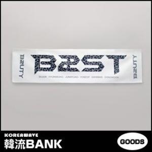 【送料無料・速達・代引不可】 BEAST (B2ST / ビースト) - 公式 応援 タオル / スローガン VER.2|hanryubank