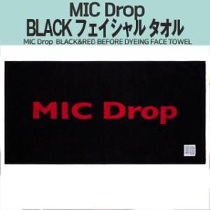 BTS (防弾少年団) 公式 グッズ MIC Drop フェイシャル タオル(BLACK)|hanryubank