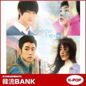 シンデレラのお姉さん OST (Part. 1) - テギョン, ムン・グニョン出演|hanryubank