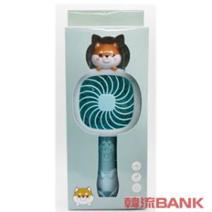 ハンディファン 扇風機 LEDライト付き バンドファン 青色 柴犬 1200mAh (handy fan) hanryubank