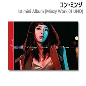 【送料無料・速達・代引不可】 コン・ミンジ (2NE1) ソロ ミニ1集 MINZY WORK 01 UNO (1st Mini Album) [CD] グッズ|hanryubank