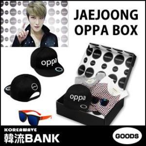 ★BIG SALE★ ジェジュン (JAE JOONG / JYJ) 着用 広報 公式 グッズ STAR OPPA BOX [Tシャツ+スナップバック帽子+サングラス]|hanryubank