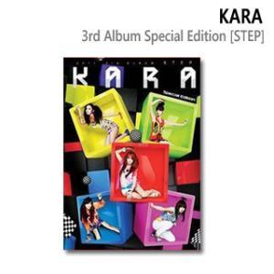 【送料無料・速達・代引不可】 ★BIG SALE★ KARA (カラ) - 2011 3rd Album SPECIAL EDITION [Step(ステップ)] hanryubank