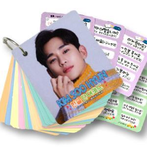 【送料無料・速達・代引不可】 キム・スヒョン (KIM SOO HYUN) グッズ - 韓国語 単語 カード セット (Korean Word Card) [63ピース] 7cm x 8cm SIZE hanryubank