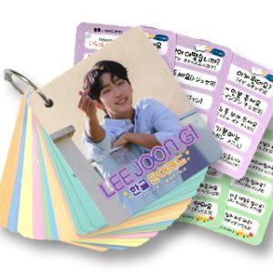 【送料無料・速達・代引不可】 イ・ジュンギ (LEE JOON GI) グッズ - 韓国語 単語 カード セット (Korean Word Card) [63ピース] 7cm x 8cm SIZE hanryubank