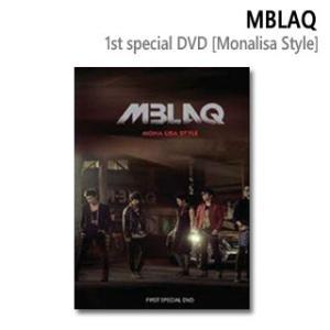 【送料無料・速達・代引不可】 ★BIG SALE★ MBLAQ (エムブラツク) - FIRST SPECIAL DVD [MONALISA STYLE] hanryubank