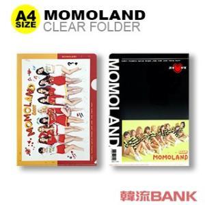 【送料無料・速達・代引不可】 MOMOLAND (モモランド) クリア フォルダー / ファイル (Clear Folder / File) [A4 SIZE] グッズ|hanryubank