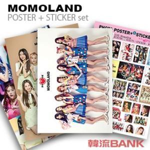 MOMOLAND (モモランド) グッズ - フォト ポスター セット (PHOTO POSTER SET) [ポスター12枚 + ステッカー セット1枚] 30cm x 42cm SIZE|hanryubank
