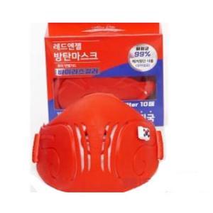 <マスク> ウイルスキラー(肺炎菌99%除去、銅生地使用)レッドエンジェル防疫マスク 赤色|hanryubank