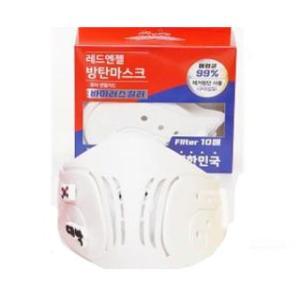 <マスク> ウイルスキラー(肺炎菌99%除去、銅生地使用)レッドエンジェル防疫マスク 白色 hanryubank