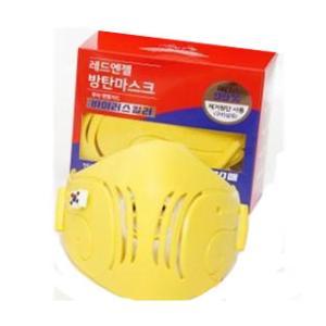 <マスク> ウイルスキラー(肺炎菌99%除去、銅生地使用)レッドエンジェル防疫マスク 黄色 hanryubank