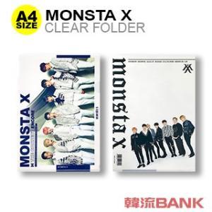 【送料無料・速達・代引不可】 MONSTA X (モンスターエクス) クリア フォルダー / ファイル (Clear Folder / File) [A4 SIZE] グッズ|hanryubank