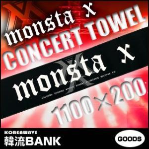 【送料無料・速達・代引不可】 MONSTA X (モンスターエクス) 応援 スローガン タオル (SLOGAN TOWEL) グッズ|hanryubank