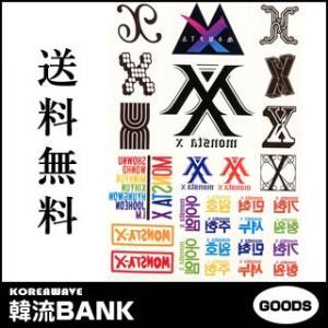 【送料無料・速達・代引不可】 MONSTA X (モンスターエクス) グッズ - ウォーター タトゥーシール (K-STAR WATER TATTOO STICKER)|hanryubank